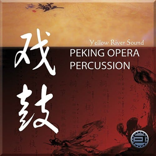 best_service_peking_opera_percussion